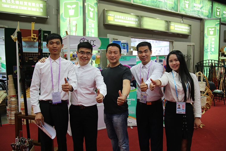RYHX  exhibited China Import and Export Fair1
